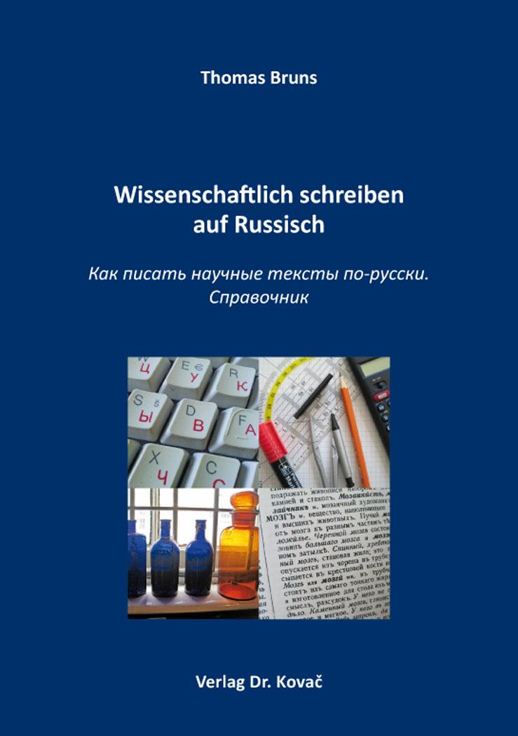 Cover: Wissenschaftlich schreiben auf Russisch