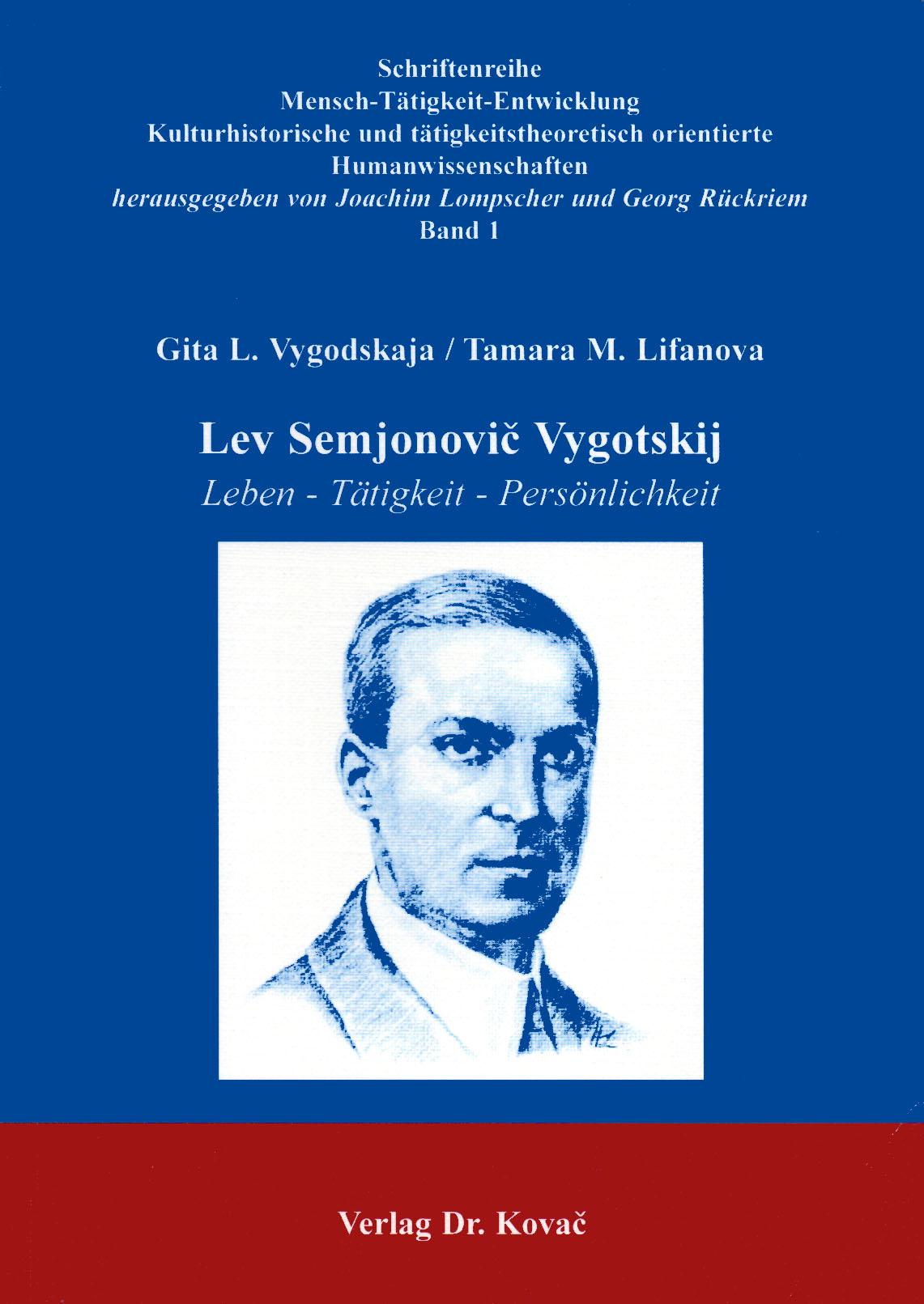 Cover: Lev Semjonovic Vygotskij