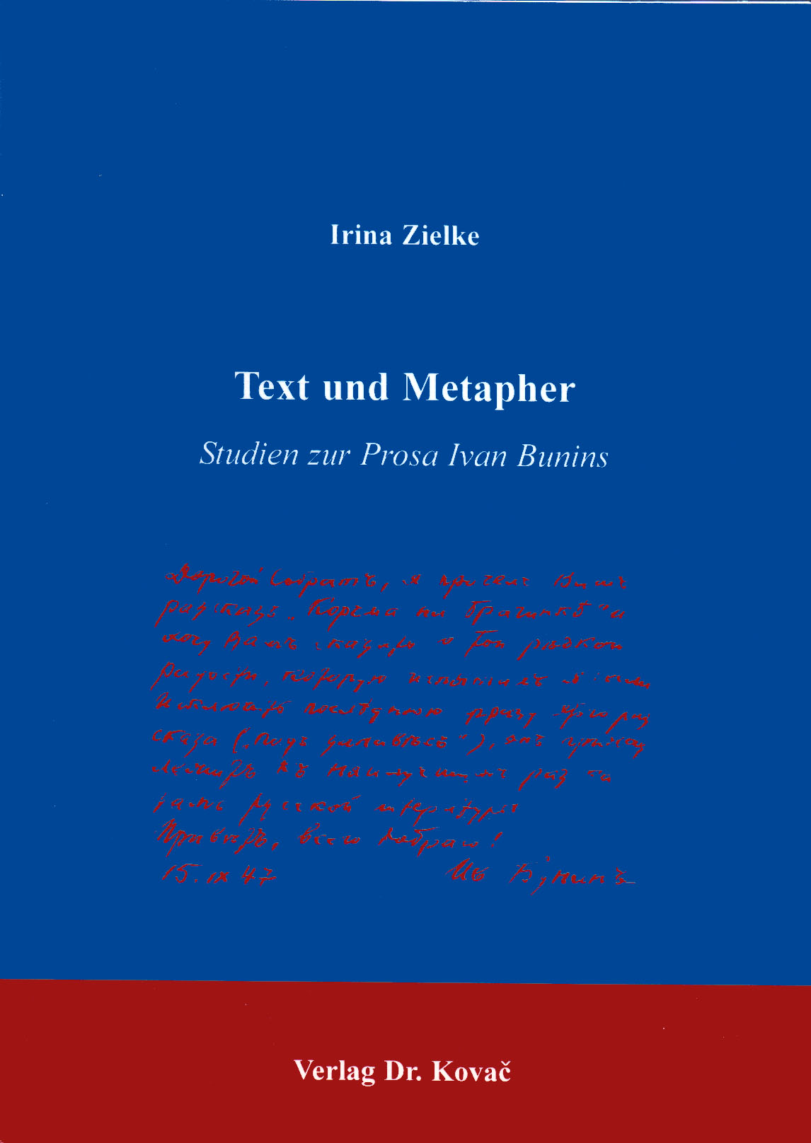 Cover: Text und Metapher