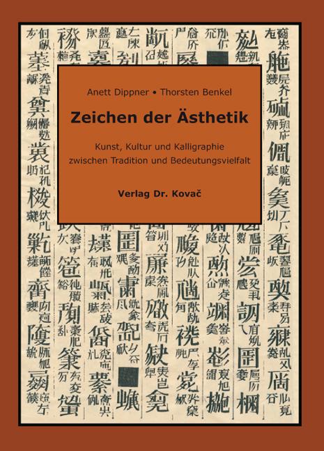 Cover: Zeichen der Ästhetik