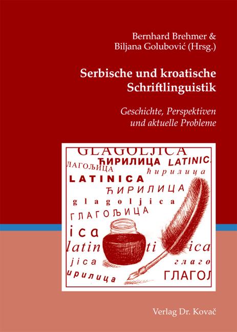 Cover: Serbische und kroatische Schriftlinguistik