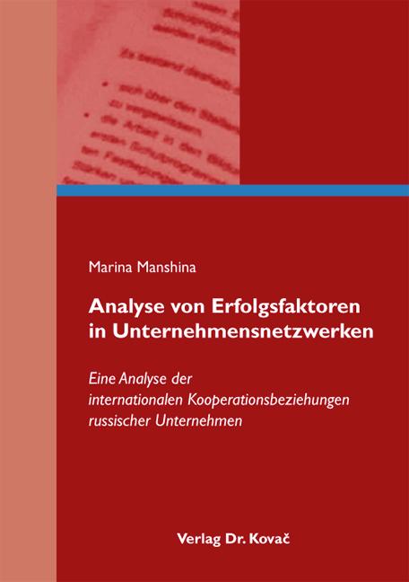 Cover: Analyse von Erfolgsfaktoren in Unternehmensnetzwerken