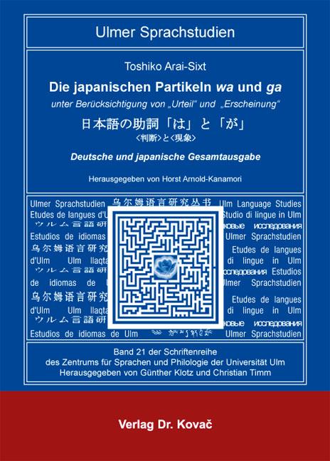 Cover: Die japanischen Partikeln wa und ga