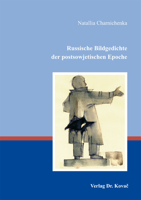 Cover: Russische Bildgedichte der postsowjetischen Epoche