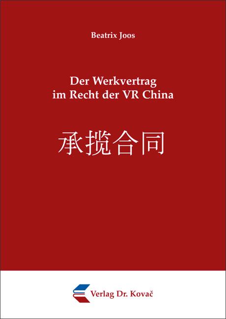 Cover: Der Werkvertrag im Recht der VR China