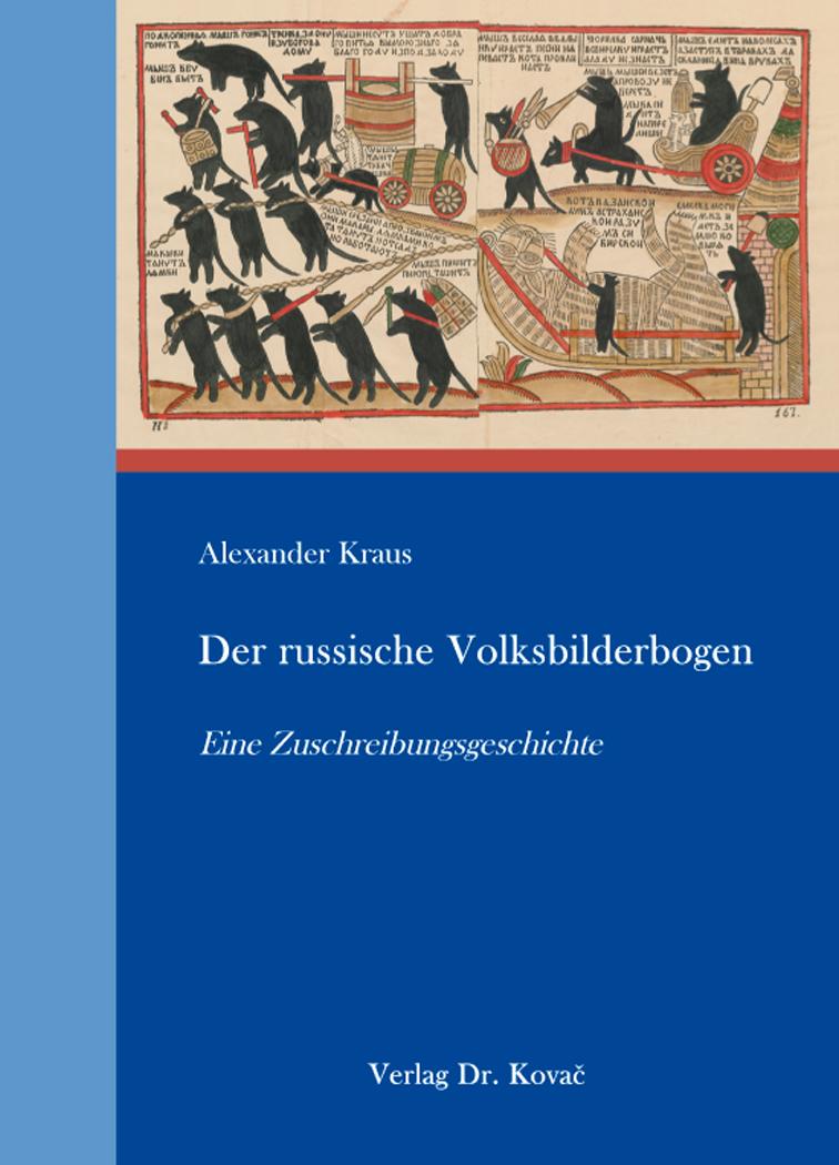 Cover: Der russische Volksbilderbogen