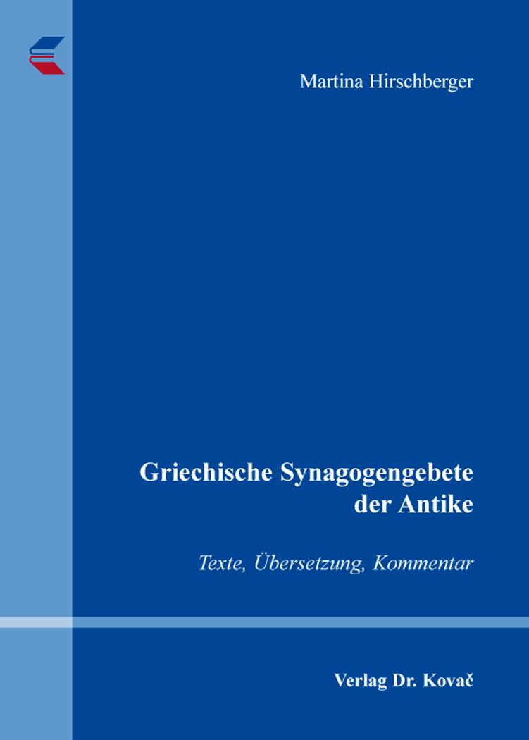 Cover: Griechische Synagogengebete der Antike