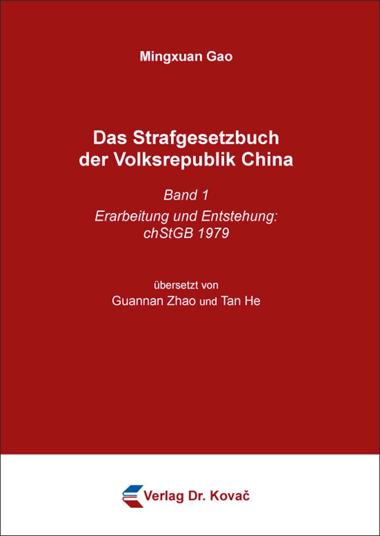 Cover: Das Strafgesetzbuch der Volksrepublik China