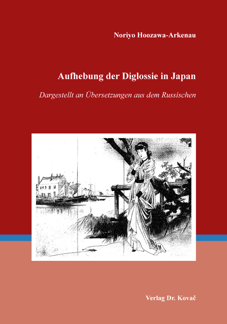 Cover: Aufhebung der Diglossie in Japan