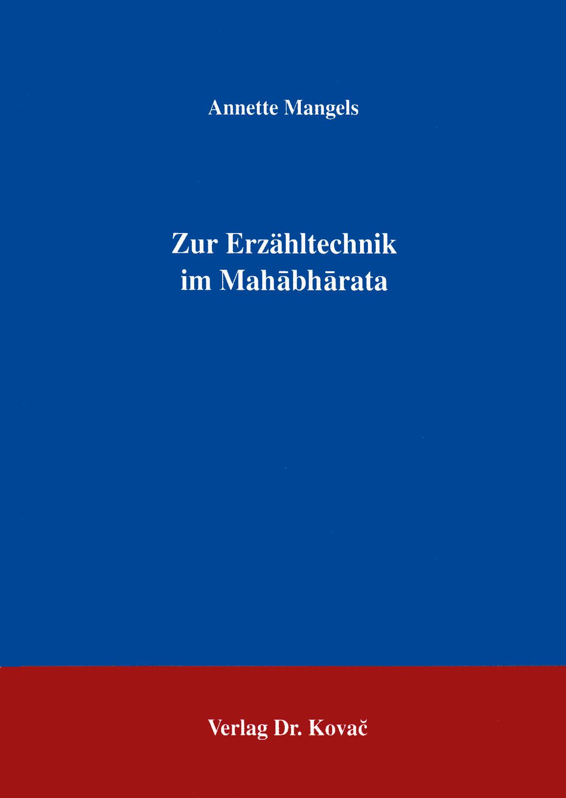 Cover: Zur Erzähltechnik im Mahabharata