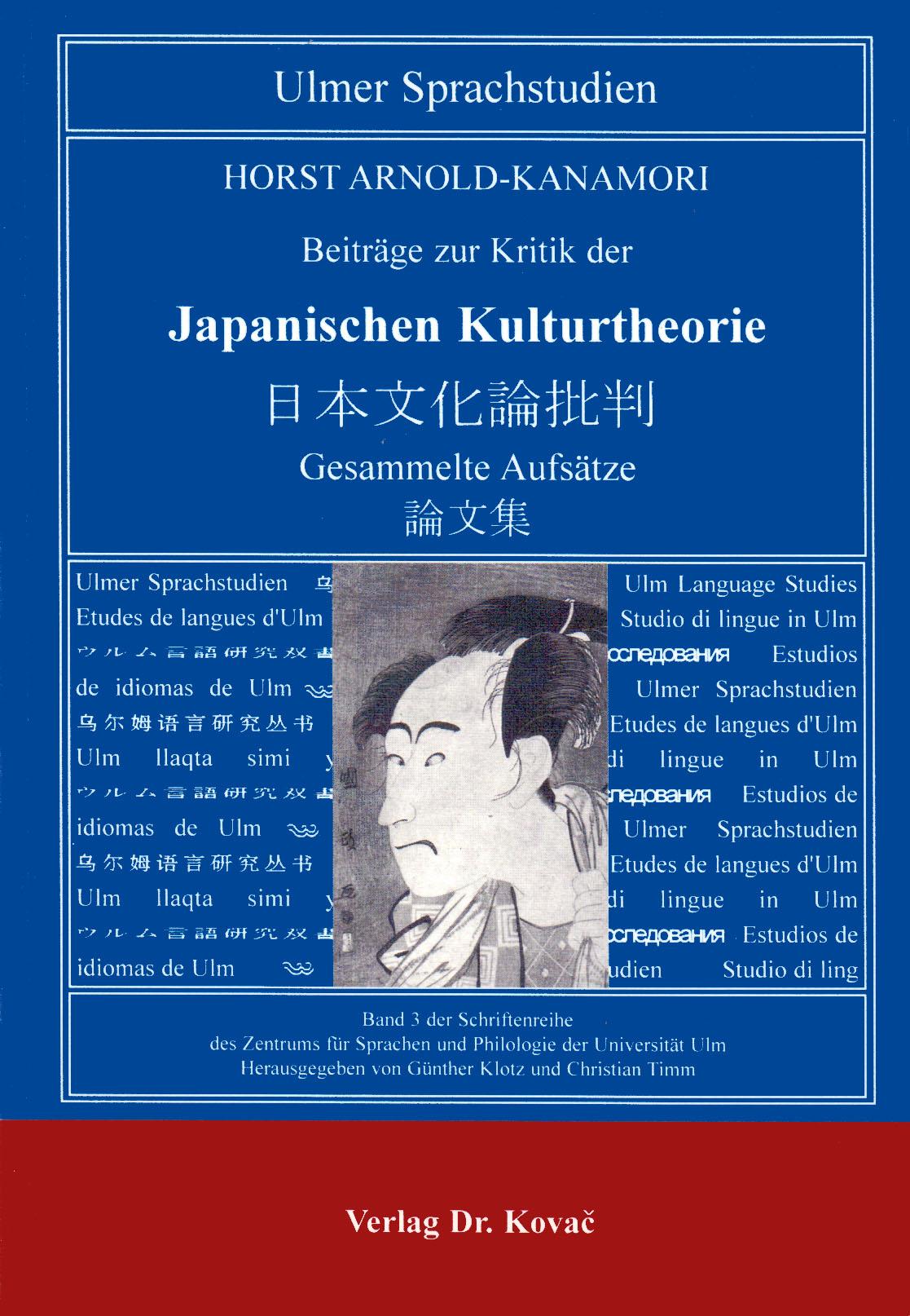 Cover: Beiträge zur Kritik der Japanischen Kulturtheorie